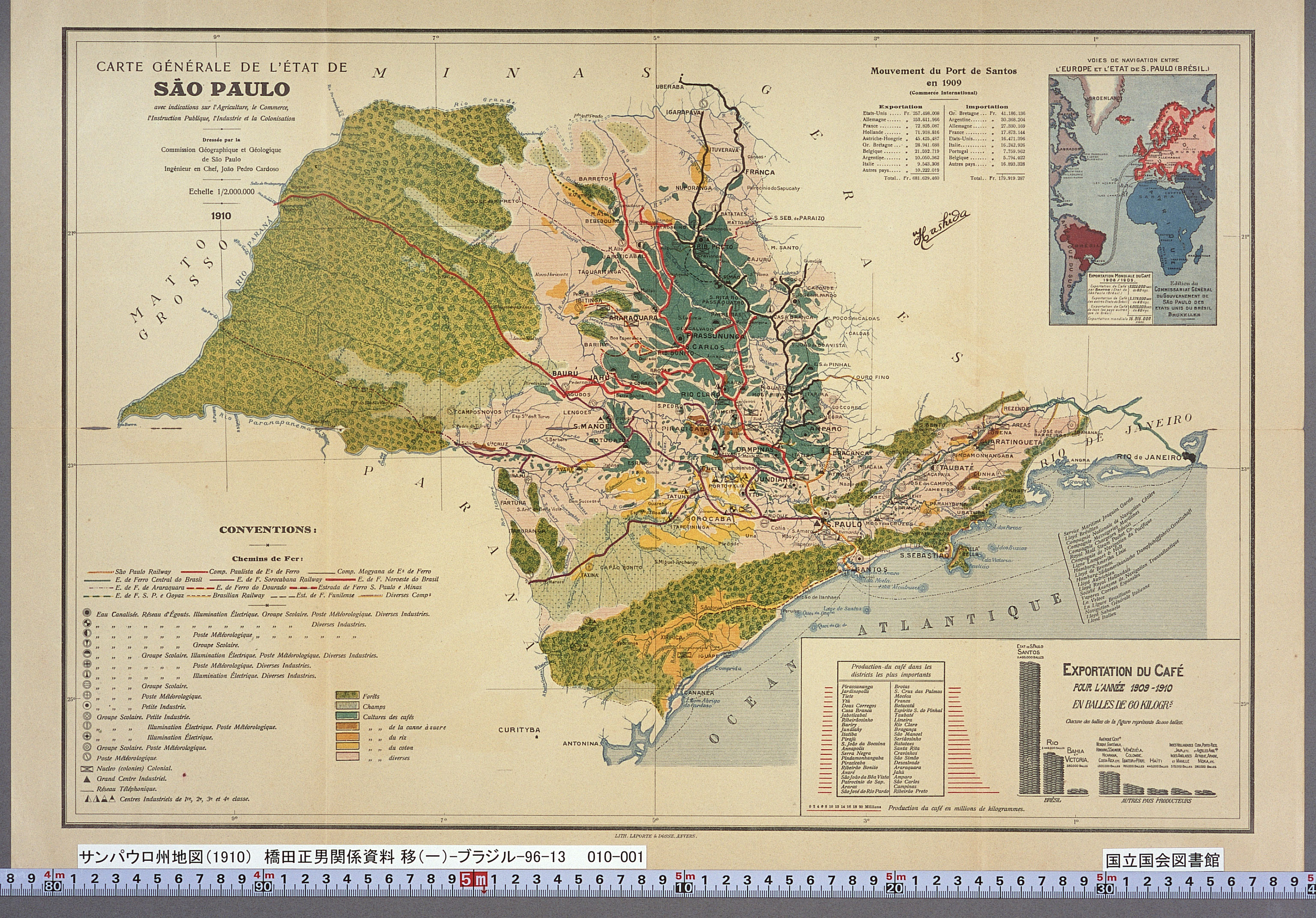 Image of Map of the State of São Paulo (Larger image 010-001) | 100 ...