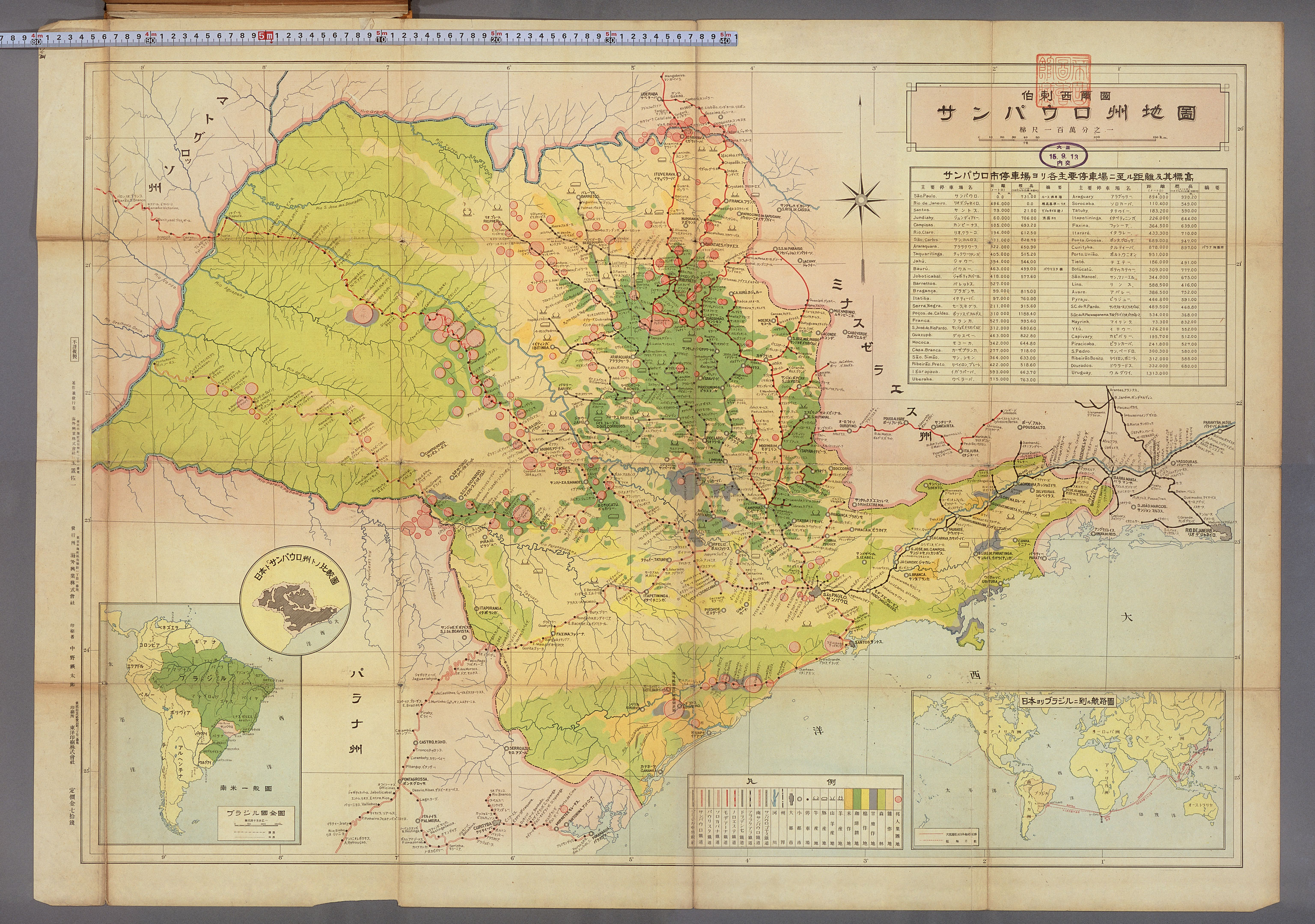 Sao Paulo State Map.Image Of Map Of Japanese Immigrants Population In Sao Paulo State