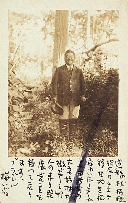 梅谷光貞(標準画像 041-001)  ...