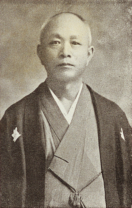 Imagem «Ryō Mizuno, pioneiro da imigração japonesa no Brasil»