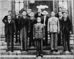 第43代 東久邇宮内閣 1945年8月17日成立