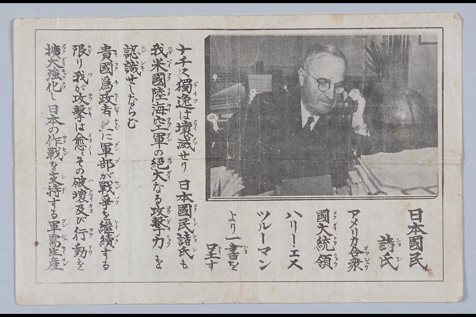 http://www.ndl.go.jp/constitution/shiryo/01/img_l/008-001l.jpg