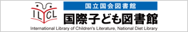 The International Library of Children's Literature website.