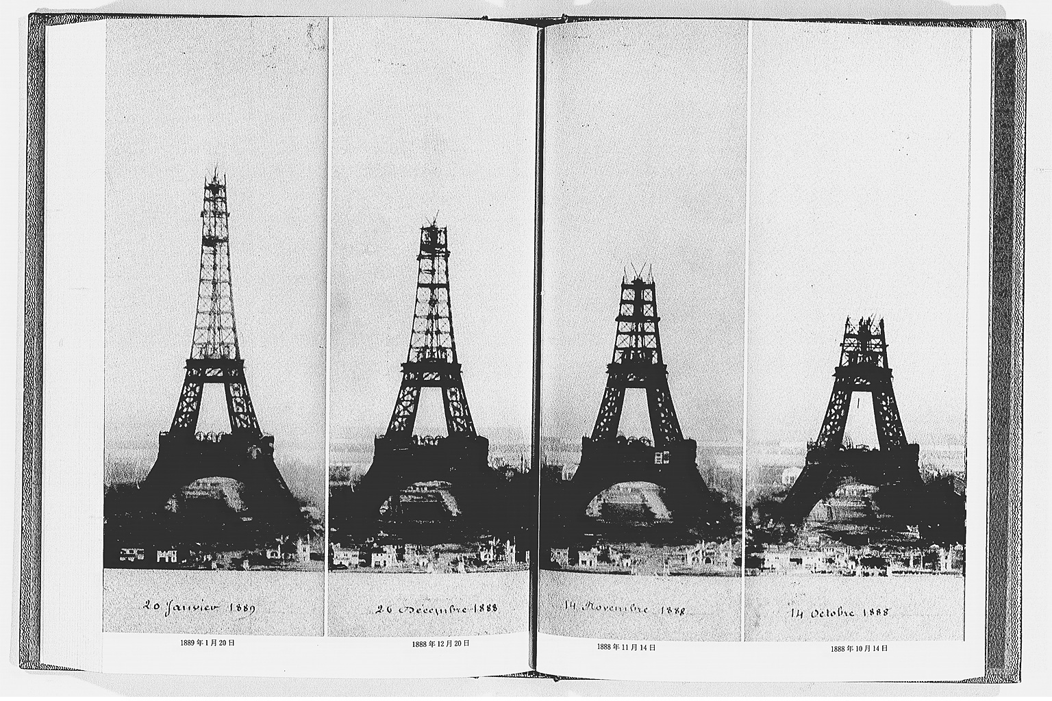 La Times >> Sequence Photographs of the Eiffel Tower under ...