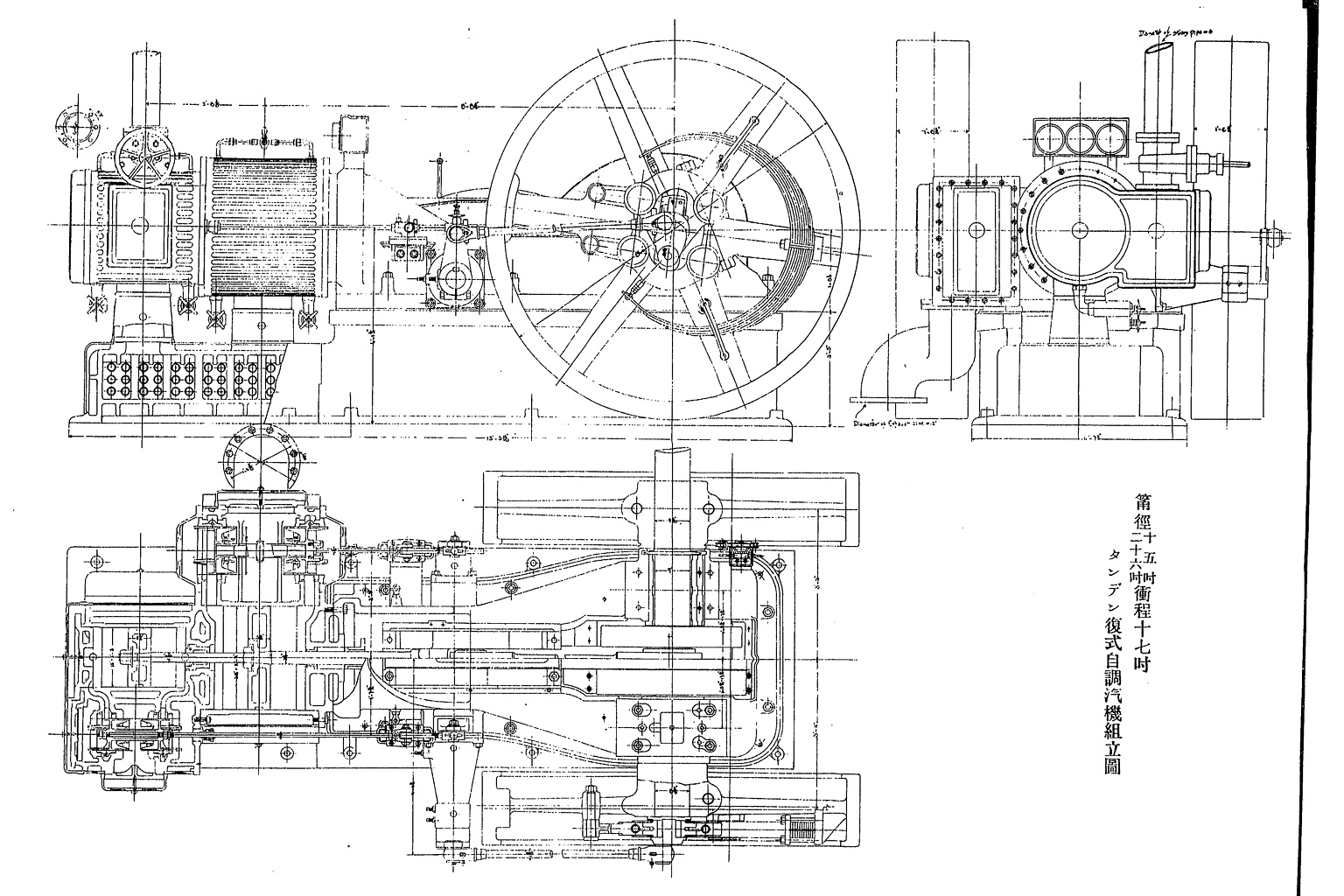 assembly drawing of tandem self