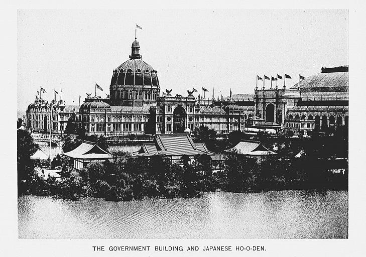 1893年シカゴ万博コラム 鳳凰殿 | サムネイル一覧 | 博覧会―近代技術の ...
