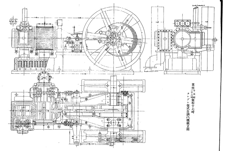 Assembly Drawing Of Tandem Self Regulating Steam Engine