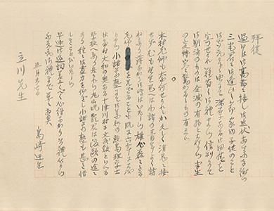 shimazaki toson poetry essay Tōson shimazaki is the pen-name of shimazaki haruki, a japanese author, active in the meiji shimazaki toson poetry essay - duration: 77 seconds.