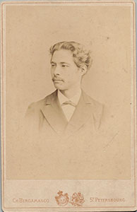 A Signature Of HANABUSA Yoshimoto Portrait