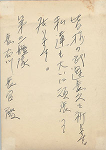 葦原邦子の画像 p1_3