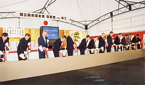 Picture of the groundbreaking ceremony of Kansai-kan