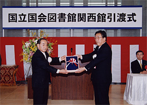 Picture of handover of Kansai-kan to the NDL by the Kinki Regional Development Bureau