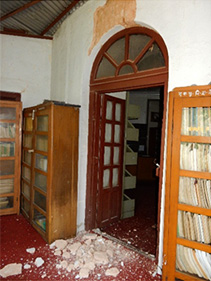 Inside of the Nepal National Library