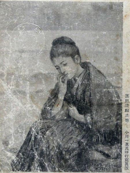 コレラ 1858 年