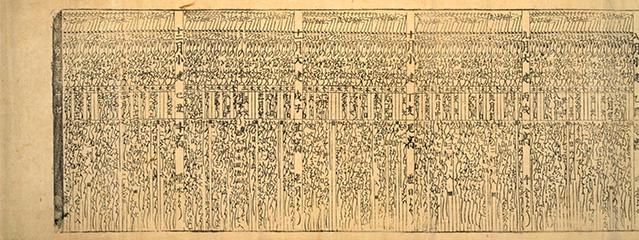 江戸から明治の改暦   日本の暦