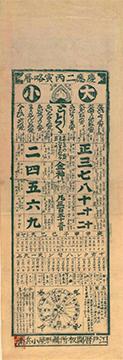 大小暦 | 日本の暦