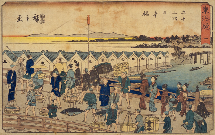 Tokaido ichi gojusantsugi Nihon-bashi (Open in a new window)
