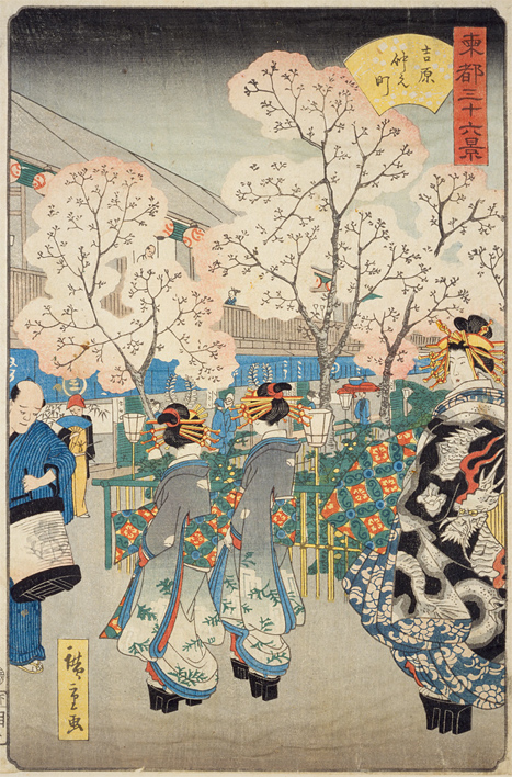 Yoshiwara Nakanomachi (Open in a new window)