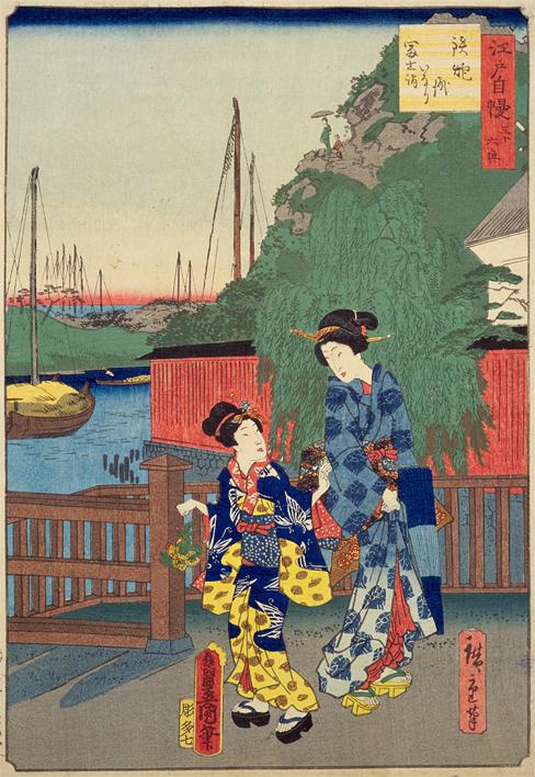 鉄砲洲いなり富士詣を新しいウィンドウで開きます。