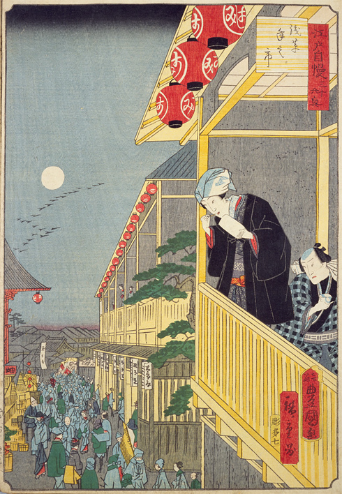 Asakusa Toshinoichi (Open in a new window)
