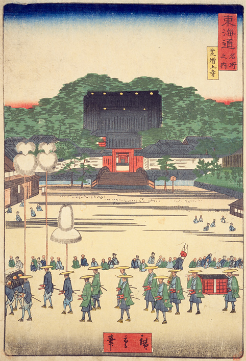 Tokaido meisho no uchi Shiba Zojo-ji (Open in a new window)