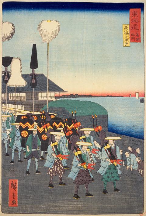 東海道名所之内 高輪大木戸   錦絵でたのしむ江戸の名所