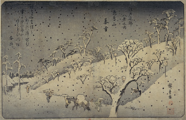 Asukayama bosetsu (Open in a new window)