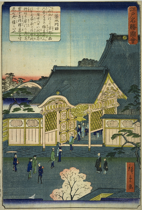 Tsukijimonzeki (Open in a new window)