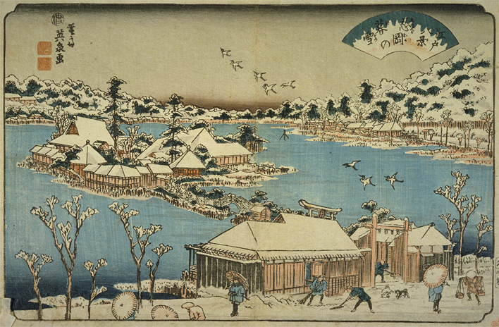 Shinobugaoka no bosetsu (Open in a new window)