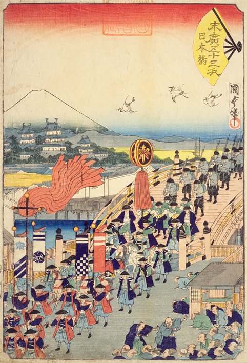 Nihon-bashi (Open in a new window)