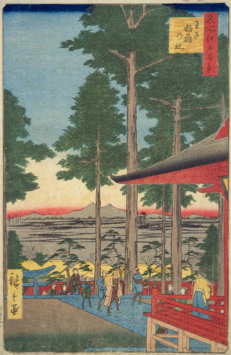 Oji Inari no yashiro (Open in a new window)