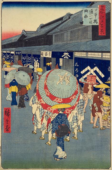 日本橋通一丁目略図を新しいウィンドウで開きます。