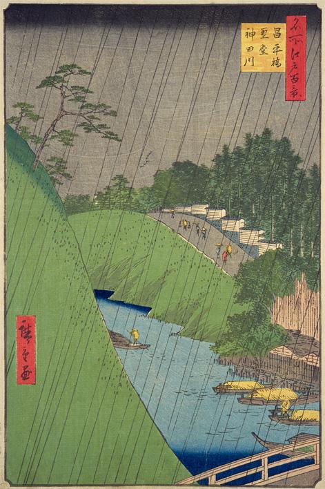 昌平橋聖堂神田川を新しいウィンドウで開きます。