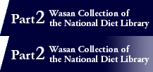 Part 2 Wasan Collection of the National Diet Library