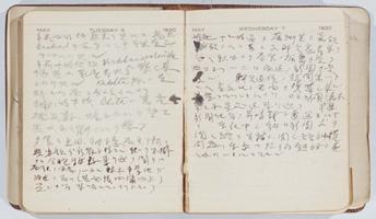 essays on japanese modernity