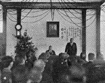 Rikken Doshikai's Ceremony of inauguration,  December 23, 1913 (Taisho 2) From (Kenseikaishi)